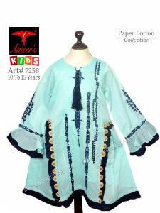 Kids Paper Cotton Collection
